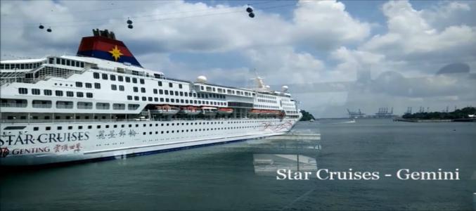 super star Gemini cruise