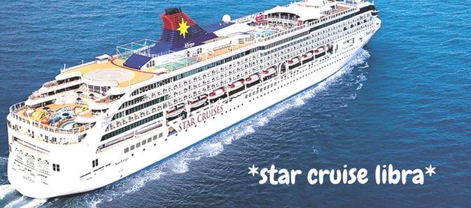 star cruise ship